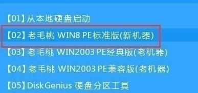 简要解析给华硕A550LC4200安装Windows10操作系统步骤【图文】